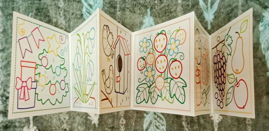 """Книга: """"Времена года 1+. Книжка-раскраска для малышей ..."""