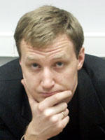 Вадим панов тайный город все книги по порядку скачать бесплатно - 2f