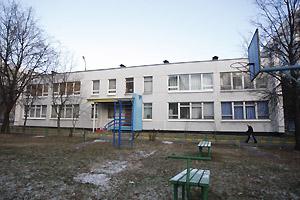 Детский дом № 37 для детей-сирот и детей, оставшихся без попечения родителей