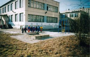 Детский дом-школа № 9 для детей-сирот и детей, оставшихся без попечения родителей