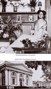 Дневники Николая II и императрицы Александры Федоровны. 1917-1918