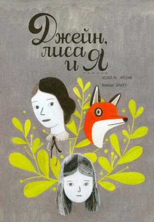 12+ Новые книги лета для подростков