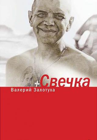20 современных русских писателей, которых нельзя не знать