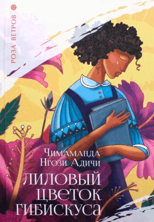 43 книги о свойствах родительской любви