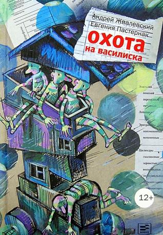Время еще детское! Всемирная история Усачева, веселая проза Гиваргизова и другие важные новинки