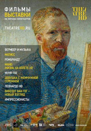 Фестивальный показ: фильмы-выставки Фила Грабски в рамках Летнего театрального фестиваля