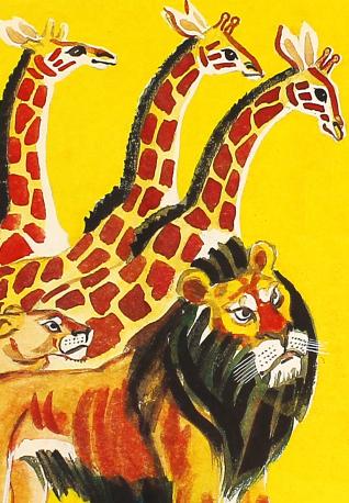 Советская детская книга