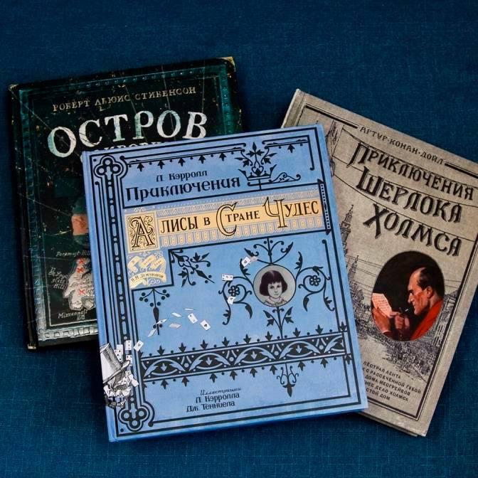 От «Алисы» до «Шерлока». Об интерактивных книгах «Лабиринт Пресс»