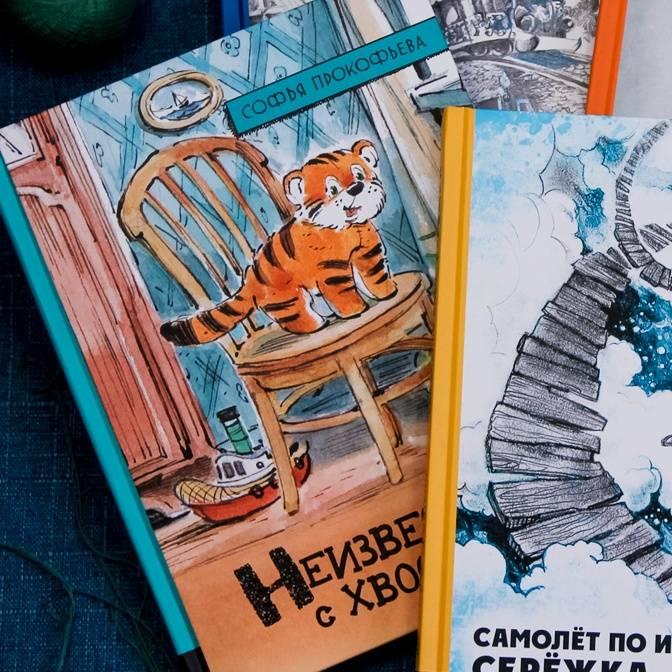 Иллюстрированная библиотека фантастики и приключений