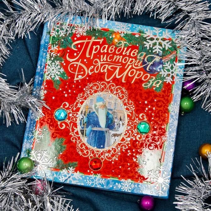 Матушка Гусыня, Дед Мороз и 12 месяцев. Гид по новогодним книгам «Лабиринт Пресс»