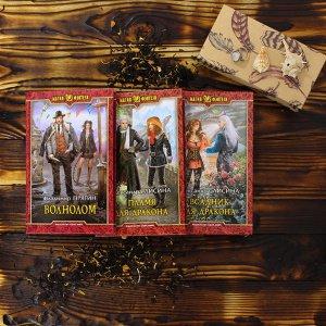 Магия настоящих историй: дружба, путешествия и путь героя