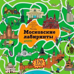 Сто идей до трехсот рублей: подарки младшеклассникам