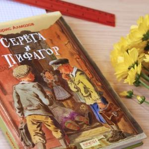 Читай под партой: 5 книг для школьников