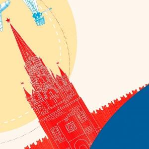 Прогулки по городу. Детские книги о Москве