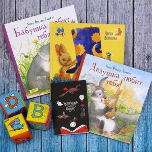 Традиции семейного чтения. Книга для всей семьи – какая она?