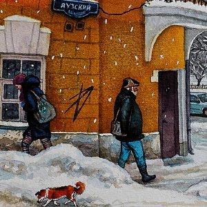 Арбат, Покровские ворота, 302-бис. Литературная топография Москвы