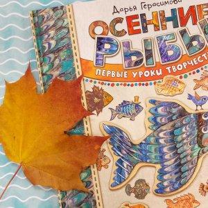 От каляки-маляки до шедевра: книги для рисования