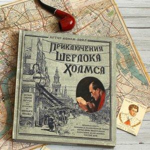 По следам Шерлока Холмса. Прогулка по Лондону с интерактивным изданием «Лабиринт Пресс»