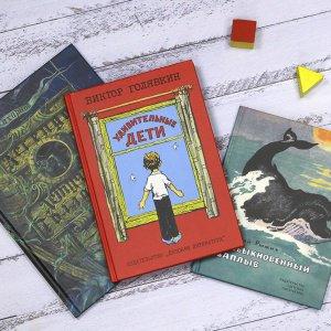Книги вне времени. Пара слов о новинках «Детской литературы»