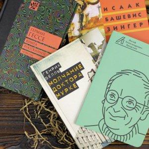 Нобелевская коллекция издательства «Текст»
