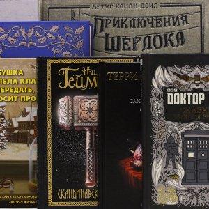 Зимнее чтение. Святочные рассказы и их наследники