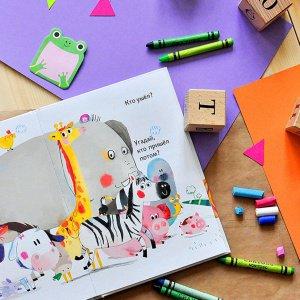 Главные детские книги ярмарки Non/fictio№. Топ-лист журнала «Папмамбук»