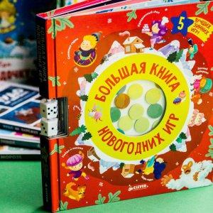 10 новогодних книг, которым стоит оказаться под елкой