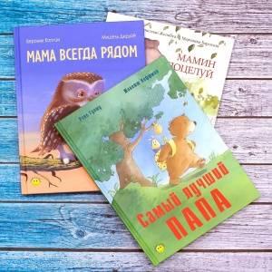 Герои детских книг учат важному: чувствам и эмоциям