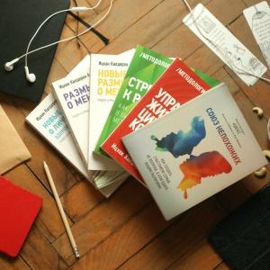 Важные книги о бизнесе. Правила жизни Ицхака Адизеса
