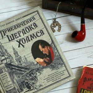 «Шерлок Холмс» и эпоха королевы Виктории