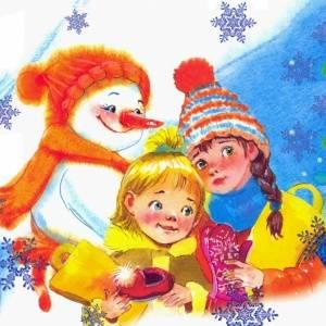 Елочная фея, волшебные санки и страна снеговиков. Сказки о новогодних чудесах