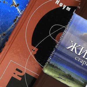 Книга кстати: издательство «Время» о выборе лучших подарков