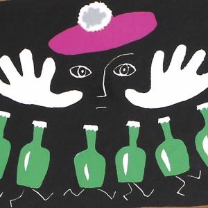 Научная фантастика про шапку-невидимку. Повесть Розалии Амусиной