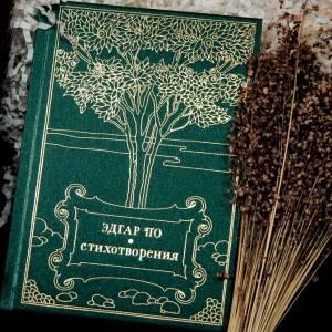 Больше, чем просто книга. «Октопус» рассказывает о работе над «золотой» серией