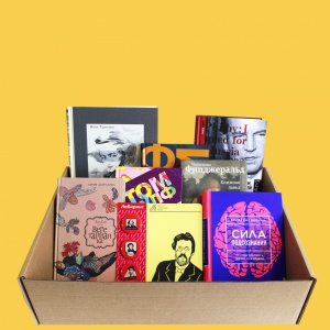 Удивительные коробки книжных сюрпризов