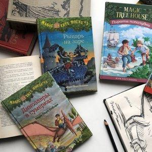 Динозавры, рыцари, мумии и пираты. Откройте двери «Волшебного дома на дереве»