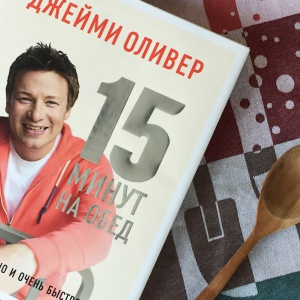 Джейми Оливер. Как стать гениальным поваром, даже если не умеешь готовить?