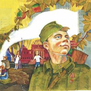 Война и дети: взгляд современных писателей