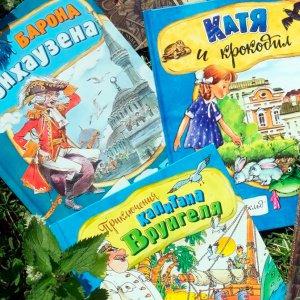 Семь книг для чтения на каникулах