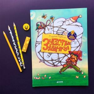 Математика, русский язык, история. Нескучные учебники для школьников