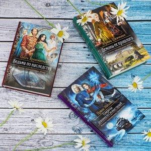 Что читать летом? 100 хороших фантастических книг