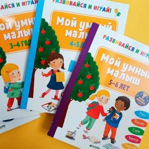 Развивающие программы для детей от 2 до 6 лет