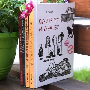 Как жили подростки в Древней Руси, средневековой Франции и Японии начала XVIII века