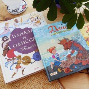Как познакомить ребенка с древними мифами и почему они так нравятся детям