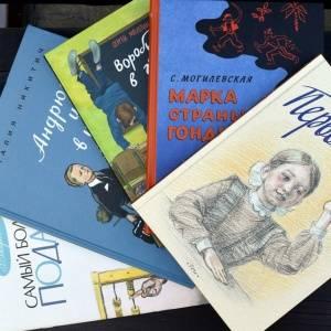«Андрюша идет в школу» и другие книги для первоклассников