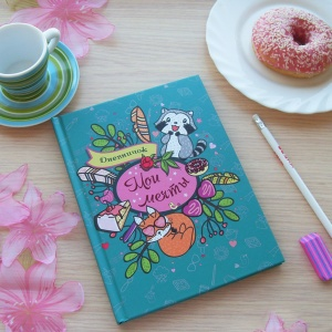 Не книгами едиными! Творческие издания для детей
