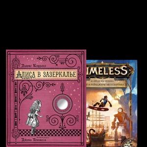 Вторая «Алиса» и другие важные премьеры на детской площадке ММКВЯ