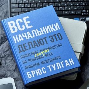 45 книг для профессионалов будущего. «Прокачай» свои возможности