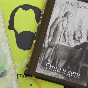 Затишье перед романом. Книги, изданные к двухсотлетию Тургенева