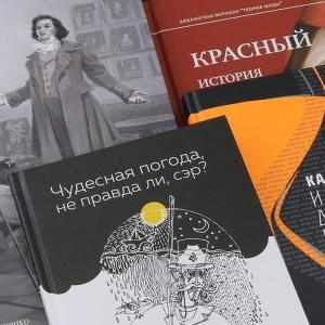 Записки из казенного дома. Об интересных новинках Non/fictio№20